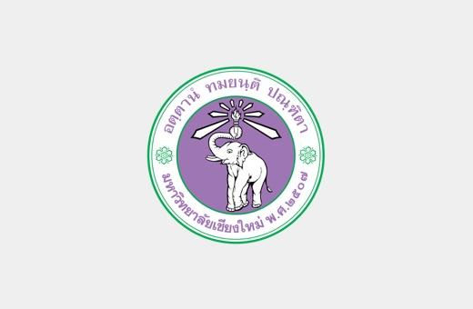 Chiang Mau University