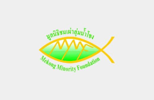 Mekong Minority Foundation