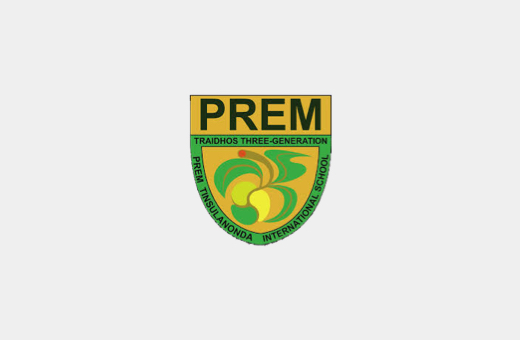 PREM International